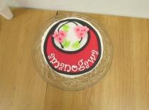 Amanogawa kage