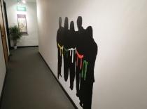 Sammenholdet i klubben i silhouet-form...